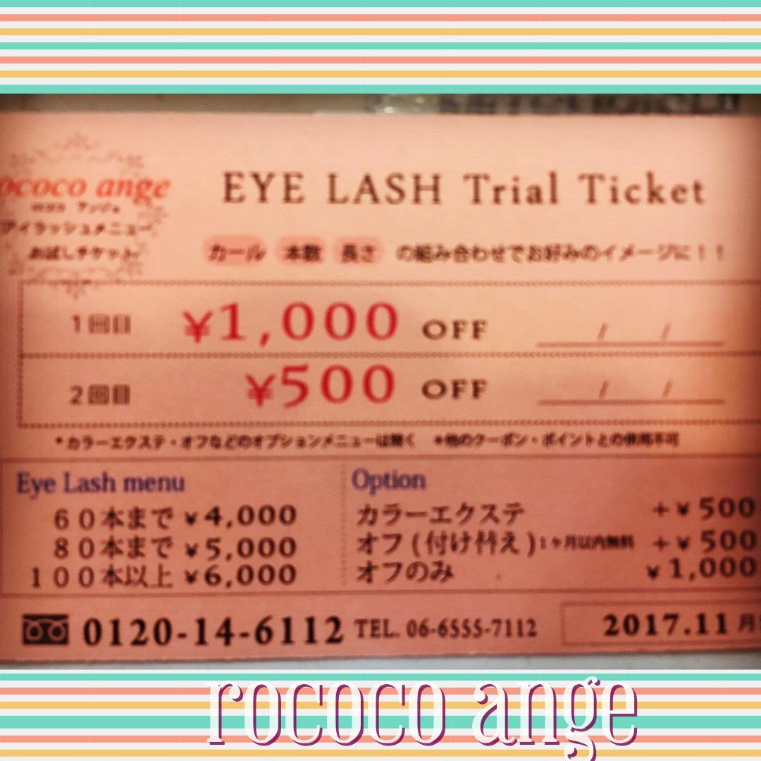 E938FE76-0999-48AD-ACA9-A287DFCABD10
