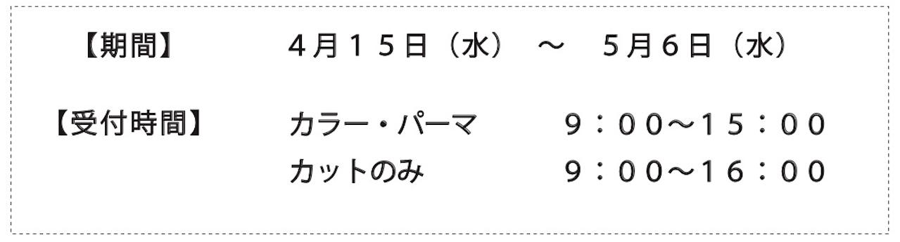 スクリーンショット 2020-04-09 20.26.40