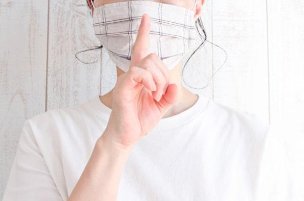 img-mask-girl